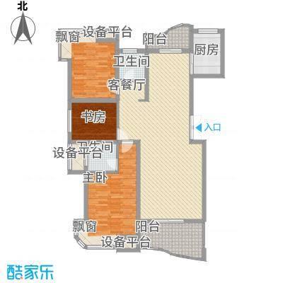 荣宏富家130.00㎡荣宏富家户型图一期4、5、8号楼小高层C1户型3室2厅2卫户型3室2厅2卫