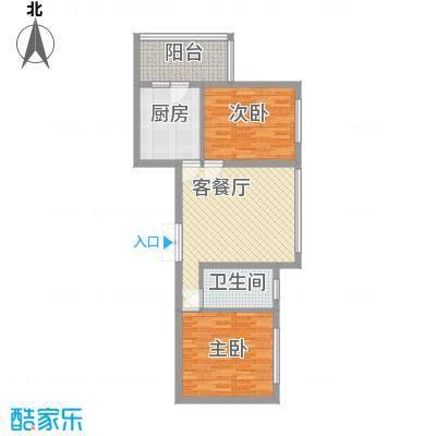 祥和家园53.06㎡户型2室1厅1卫1厨
