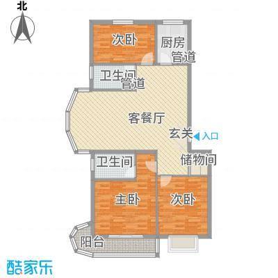 国际丽都城128.18㎡国际丽都城户型图128.18平米户型3室2厅2卫1厨户型3室2厅2卫1厨