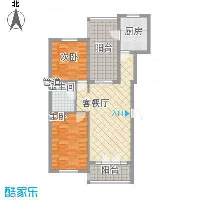 祥和家园56.53㎡户型2室2厅1卫1厨