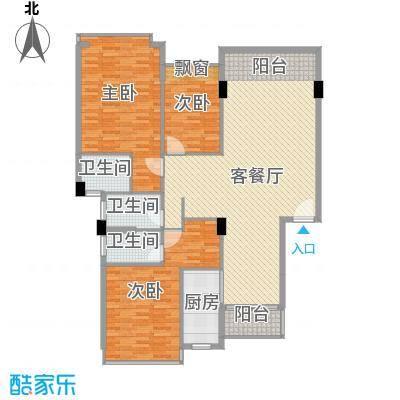 锦绣旗峰153.03㎡锦绣旗峰户型图2、5栋标准层A3户型3室2厅3卫1厨户型3室2厅3卫1厨