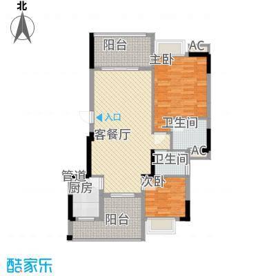 时代名轩93.00㎡时代名轩户型图05座2-11层平面图01单位93m22室2厅2卫1厨户型2室2厅2卫1厨