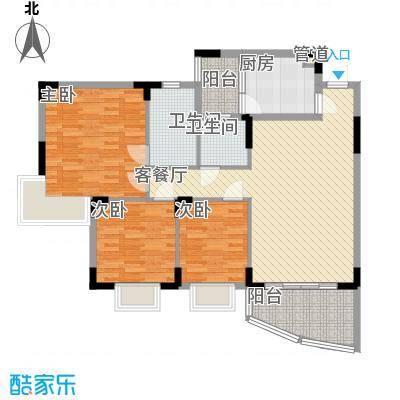 三正世纪豪庭三正世纪豪庭户型图(1幢)三至九层平面图13室2厅2卫1厨户型3室2厅2卫1厨