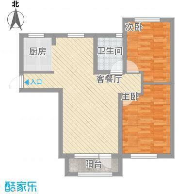 外滩九号92.43㎡外滩九号户型图1#楼C1户型2室2厅1卫1厨户型2室2厅1卫1厨
