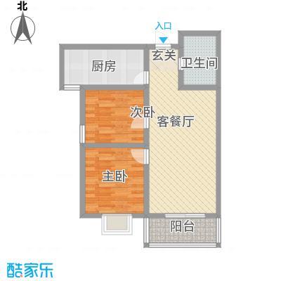 鑫缘佳地鑫缘佳地户型图户型A2两室两厅一厨一卫92.58平米户型10室