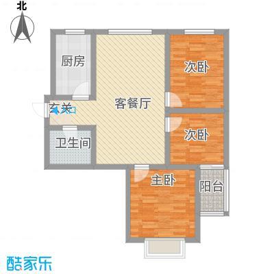 鑫缘佳地鑫缘佳地户型图户型A3三室两厅一厨一卫113.57平米户型10室