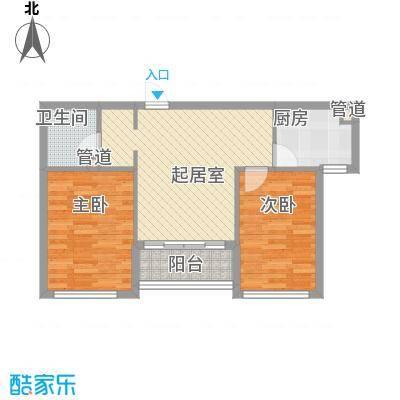长兴湾一期68.00㎡长兴湾一期户型图一期8号楼标准层B户型2室2厅1卫1厨户型2室2厅1卫1厨
