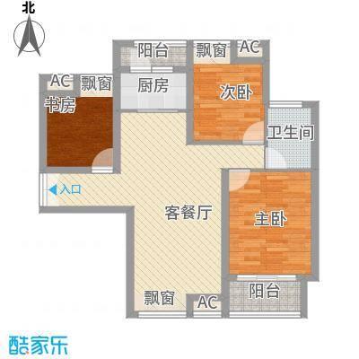 美林湾101.17㎡美林湾户型图101.17平米三室两厅一卫3室2厅1卫1厨户型3室2厅1卫1厨