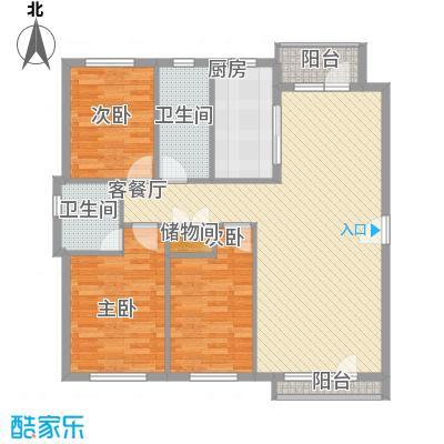 龙王塘一号125.00㎡龙王塘一号户型图5号楼A户型图3室2厅1卫1厨户型3室2厅1卫1厨