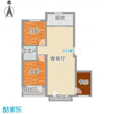 龙王塘一号96.00㎡龙王塘一号户型图2号楼A户型图3室2厅1卫1厨户型3室2厅1卫1厨