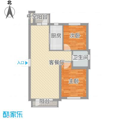 龙王塘一号77.00㎡龙王塘一号户型图1号楼B户型图2室2厅1卫1厨户型2室2厅1卫1厨