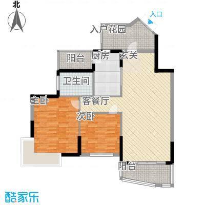 锦江花园133.00㎡锦江花园4室户型4室