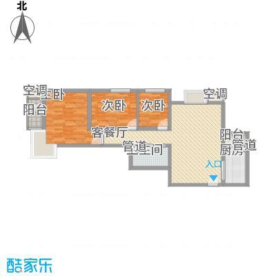 长风新城公元2010103.00㎡长风新城公元2010户型图103平米户型图3室2厅1卫1厨户型3室2厅1卫1厨