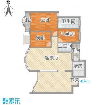红荔花园130.00㎡红荔花园3室户型3室