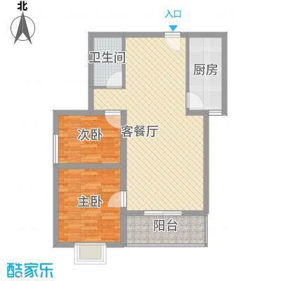 长风新城公元201094.74㎡长风新城公元2010户型图E户型2室2厅1卫1厨户型2室2厅1卫1厨