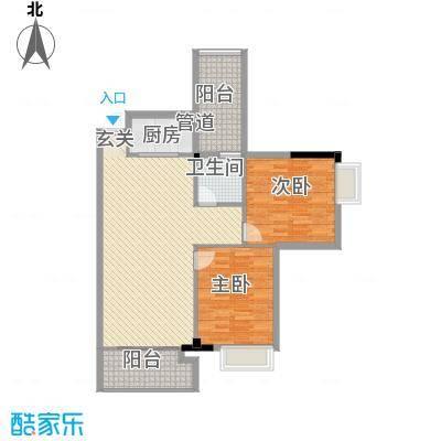 红荔花园86.00㎡红荔花园2室户型2室