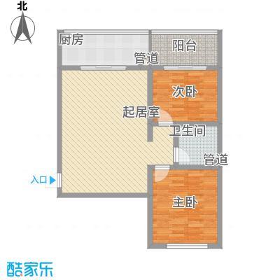 御龙苑项目101.15㎡御龙苑项目户型图3#楼2户型2室2厅1卫1厨户型2室2厅1卫1厨