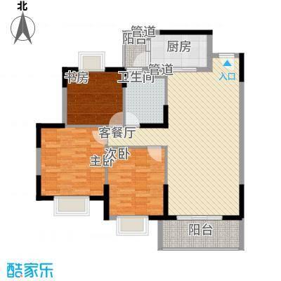 星晖园125.00㎡星晖园3室户型3室