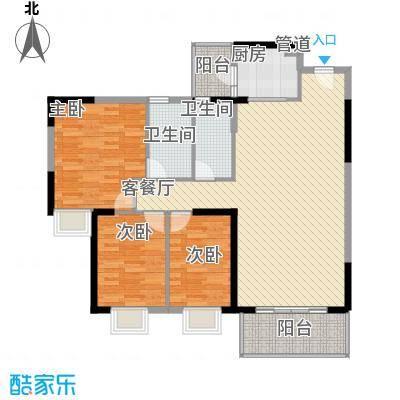 星晖园92.00㎡星晖园3室户型3室