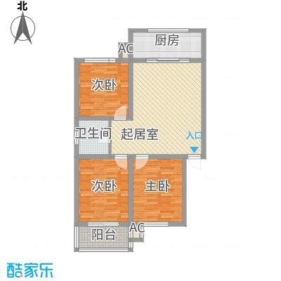 御龙苑项目114.47㎡御龙苑项目户型图2#楼A户型3室2厅1卫1厨户型3室2厅1卫1厨