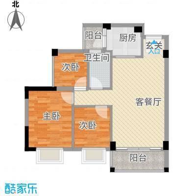 新雅名轩95.00㎡新雅名轩户型图06户型2室2厅1卫1厨户型2室2厅1卫1厨