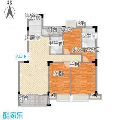 金椅豪园别墅128.66㎡金椅豪园别墅户型图3室2厅2卫1厨户型10室