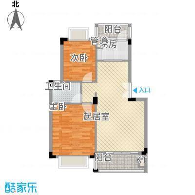 金椅豪园别墅90.16㎡金椅豪园别墅户型图2室2厅2卫1厨户型10室