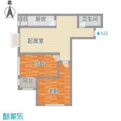 新星花园106.72㎡新星花园户型图F户型2室2厅1卫1厨户型2室2厅1卫1厨