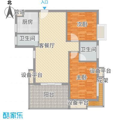 紫鑫枫度项目太原紫鑫枫度项目户型10室