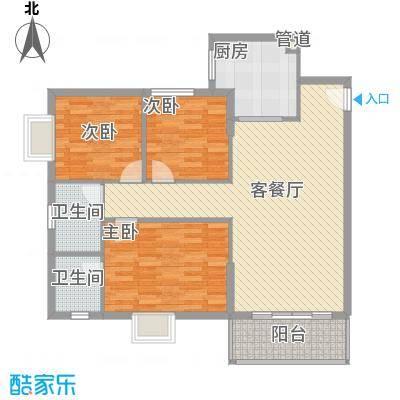 翠怡居住宅翠怡居住宅户型图翠怡居3房23室2厅2卫1厨户型3室2厅2卫1厨