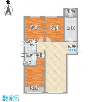 紫金广场146.00㎡紫金广场户型图H'户型3室2厅2卫1厨户型3室2厅2卫1厨