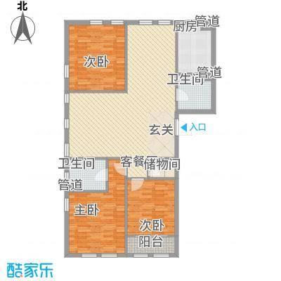 紫金广场156.00㎡紫金广场户型图I户型3室2厅2卫1厨户型3室2厅2卫1厨