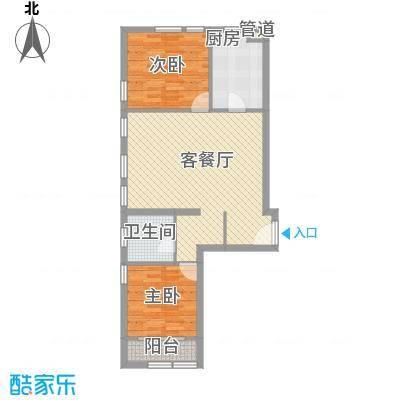 紫金广场98.00㎡紫金广场户型图F户型2室2厅1卫1厨户型2室2厅1卫1厨