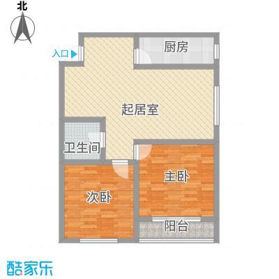 新星花园97.69㎡新星花园户型图L户型2室2厅1卫1厨户型2室2厅1卫1厨