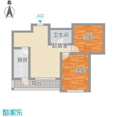 新星花园90.24㎡新星花园户型图J户型2室2厅1卫1厨户型2室2厅1卫1厨