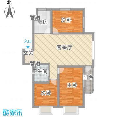颐海听鸥户型图三室两厅一卫 3室2厅1卫1厨