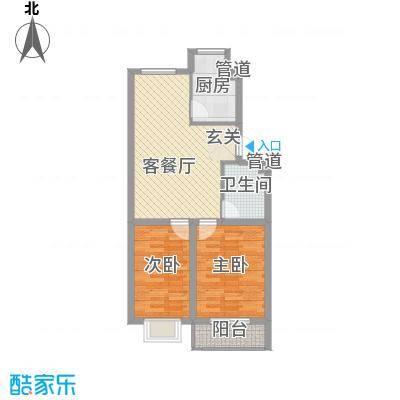颐海听鸥户型图两室两厅一卫 2室2厅1卫1厨