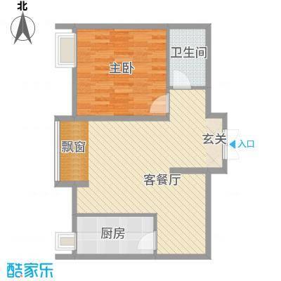 恒实城市广场・新城市花园户型图4-4-2户型 1室2厅1卫1厨