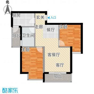 上河城户型图C1户型 2室2厅1卫1厨