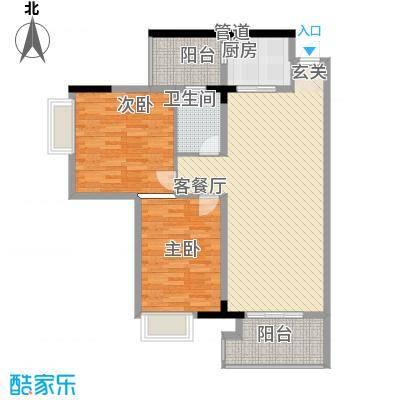 鸿安广场70.00㎡鸿安广场2室户型2室