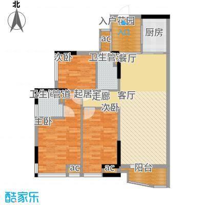 星城国际花园四期97.36㎡星城国际花园四期户型图10栋标准层G2户型3室2厅2卫1厨户型3室2厅2卫1厨
