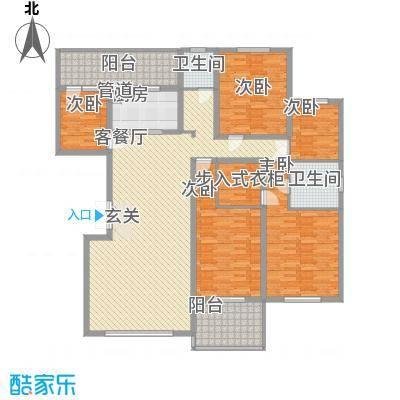 锦泽苑218.00㎡锦泽苑5室户型5室