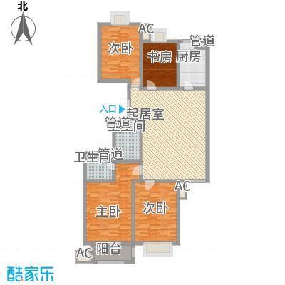 长岛国际160.00㎡长岛国际3室户型3室