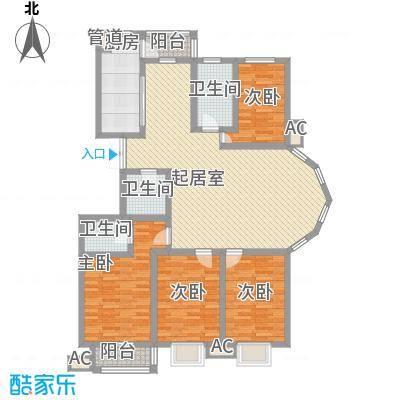 长岛国际163.00㎡长岛国际3室户型3室