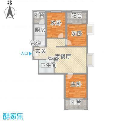 坤泽-翰林华府99.02㎡坤泽-翰林华府户型图F2'户型3室2厅1卫1厨户型3室2厅1卫1厨