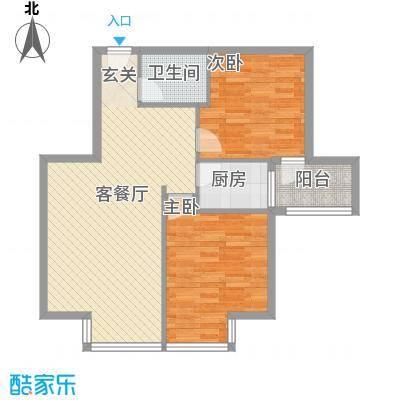 罗马花园90.14㎡罗马花园户型图两室两厅一卫90.142室2厅1卫1厨户型2室2厅1卫1厨