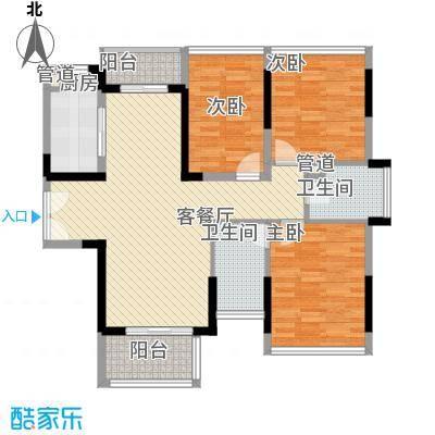 金地外滩8号96.63㎡金地外滩8号户型图6、7栋标准层04单位3室2厅2卫1厨户型3室2厅2卫1厨