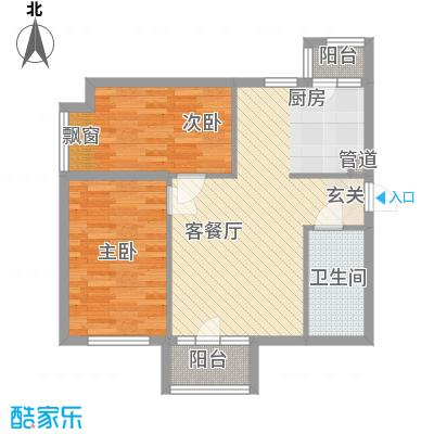 「大连天地」悦翠台Style77.00㎡「大连天地」悦翠台Style户型图T1-T4号楼A户型2室2厅1卫1厨户型2室2厅1卫1厨