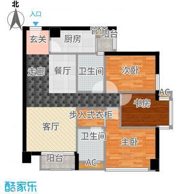 华毅花园80.00㎡华毅花园2室户型2室