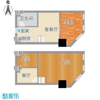 新建SOHO50.37㎡新建SOHO户型图户型五1室1厅1卫1厨户型1室1厅1卫1厨